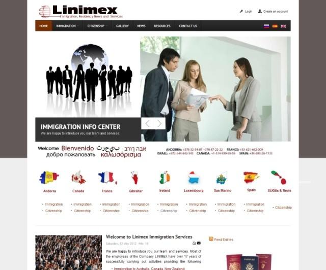 immigrationeu.com - 7 Page Full Website